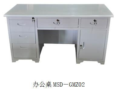 美顺达办公桌MSD-GMZ01