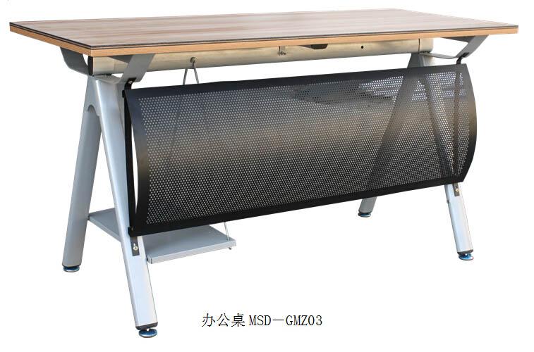 美顺达办公桌MSD-GMZ03