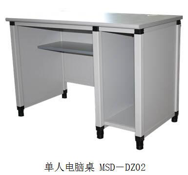 美顺达单人电脑桌MSD-DZ02