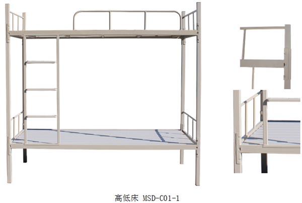 美顺达高低床 MSD-C01-1