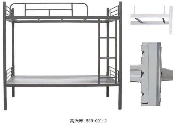 美顺达高低床 MSD-C01-2
