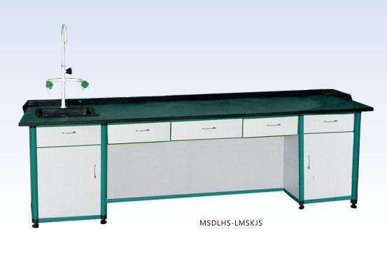 铝木生物教师台 MSDLHS-LMSKJS.jpg