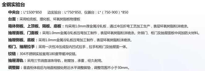 万博APP手机版网页版说明.jpg