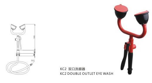 KC2 双口洗眼器-2.jpg