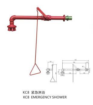 KC8紧急淋浴-2.jpg