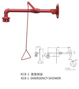 KC8-1 紧急淋浴-2.jpg